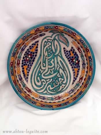 motif2 b - Art from Morocco