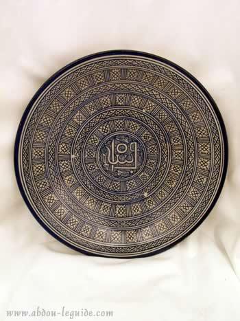 motif5 b - Art from Morocco